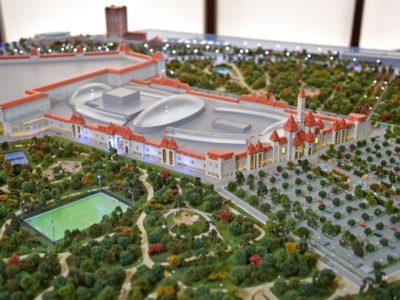 Парк «Остров мечты» в Москве
